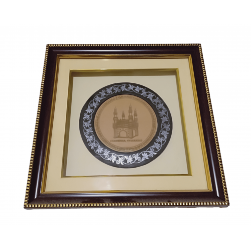 Decorative Frame  170